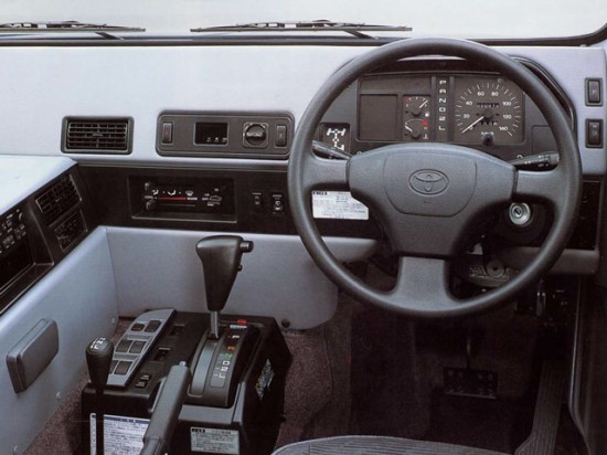 Re: Toyota Mega Cruiser.